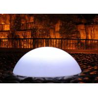 Buy cheap Outdoor Rechargeable Waterproof Floating Led Sphere Ball Multi Colors Changing from wholesalers