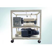 China DYK Automatic Moveable Vacuum Pump Unit  Transformer On Line Work wholesale