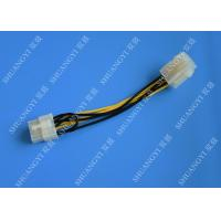 Buy cheap Flexible Cable Harness Assembly , 6 Pin PCI Express Power Extension Cable from wholesalers