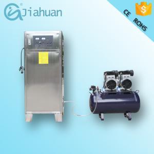 China ozone water purifier, water purifier system, water purifier ozone generator wholesale