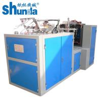 Buy cheap Full Automatic Paper Cup Making Machine High Speed For Making Coffee Cup from wholesalers