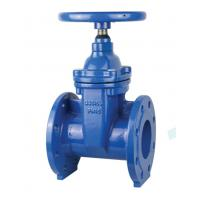 China Gate	Metal Seated Gate Valve DN50 - DN300 Port Size API Certificate on sale