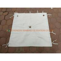 China Wholesale PP Waterproof Filter Press Cloth For Wastewater Industry wholesale