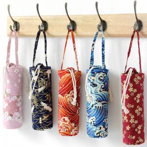 China Portable Drawstring Cotton Insulated Bottle Sleeve wholesale