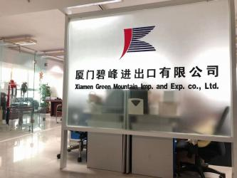 Xiamen Green Mountain Imp.and Exp.co.,Ltd