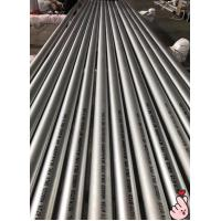 China ASTM B729 Nickel Alloy Pipe High Strength Pickled / Annealed Tube Finish wholesale