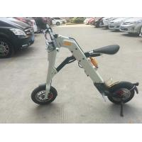 China Tiny 2 Wheel Electric Standing Scooter , Chariot 36V Li-ion Battery Family Scooter wholesale