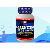 China L-Carnitine L-Cartine tartrate healthy Fat Burner Supplements for weight loss wholesale