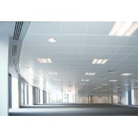 China Suspended  Lay In Ceiling Tile  Aluminum  600x600  Acoustic Performance wholesale