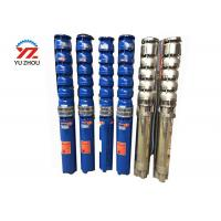 China Portable Vertical Submersible Pump , Irrigation Electric Water Pump For Deep Well wholesale