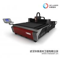 China Professional HE Fiber Laser Cutting Systems HECF3015IE-700W CE ISO Certification wholesale
