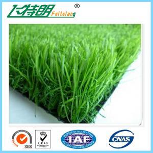 Buy cheap 14000 verdes de colocação sintéticos da grama artificial natural do campo de jogos de Dtex from wholesalers
