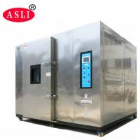 China Lab Use Climatic Simulation Temperature Humidity Environmental Walk In / Drive In Stability Chamber wholesale