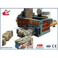 China 18.5 Kw Automatic Baling Machine Side Push Out 300x300 Bale Size For Aluminum Scrap on sale