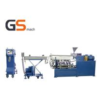 China Mini Granulator Double Screw Extruder Granulation PP PE Making Machine For Home wholesale