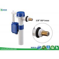"""China Adjustable Anti Siphon Side Entry Fill Valve 3/8"""" BSP For Toilet Cistern wholesale"""