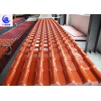 Buy cheap Asa Synthetic Resin Roof Tile Upvc 219 mm Wave Space Roof Tile from wholesalers