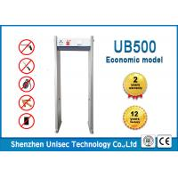 China Sound & LED Alarm Metal Detector Door Frame PVC Panel With 2 Years Warranty wholesale