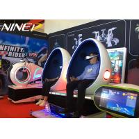 China Interactive 2 Double Seats Roller Coaster Game Simulator 9D VR Egg Chair Fiber Glass With Metal wholesale