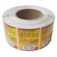 China CMYK colored gloss adhesive sticker paper/gloss paper labels in roll,Printed Paper Adhesive Label wholesale