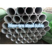 China 10mm - 600mm Stainless Steel Seamless Pipe , Annealed Seamless Stainless Steel Tubing wholesale