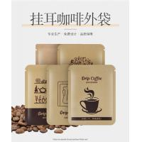 China Polyester Side Gusset Standup Coffee Packaging Bags / 250g , 1kg , 2kg Aluminum Foil Bag on sale