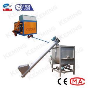 China Heavy Duty 40m3/H Mortar Peristaltic Foam Concrete Pump wholesale