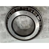 China HH421246C / 421210 Tapered Roller Bearings Single Row wholesale