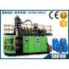 China Máquina de sopro da garrafa plástica movida a motor de SIEMENS uma garantia SRB100 de 1 ano wholesale