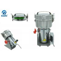 China High Rotary Speed Small Powder Pulverizer For Color Cosmetic Filling Machine on sale