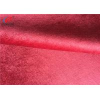 China Tricot Knitting Polyester Sofa Velvet Upholstery Fabric , Fleece Home Textile Fabric wholesale