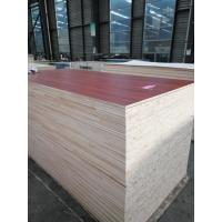 China Special AA Grade Commerical Plywood for Furniture on sale