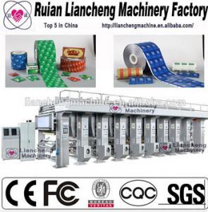 China Moderate-speed paper roll printing machine wholesale