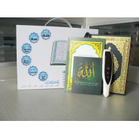 China Fast read and translation 4GB memory multi language Digital Quran Pen Reader with books wholesale
