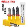 China HRC50 5 mm / 6 mm Chamfer Milling Cutter 5 * 50L * 90º  AlTiN Coating wholesale
