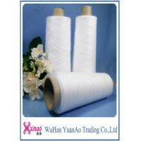 China 100% Spun Polyester Bright Yarn Polyester Knitting Yarn Raw White and Dying Color wholesale