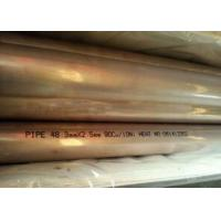 China Cu / Ni 90 10 Copper Nickel Alloy Pipe /  Seamless Boiler Pipe ASTM B111 Standard on sale