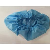 China Dust Proof Non Slip Shoe Covers ,  Light Blue Disposable Foot Covers Anti - Skid wholesale