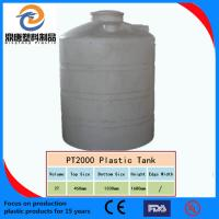 Quality rotomoulding storage tank/Plastic water tank for sale