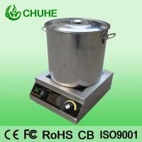 China 3500W Counter Top Induction Electric Cooker For Catering Equipment on sale