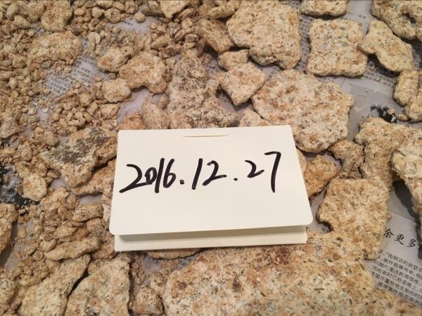 Quality Cristal de cristal de Molly 1000usd/1kg do bk 4mmc do produto químico FAB144 THJ-018 FAB144 NM2201 FUB-AMB 5FADB 98% da pesquisa de RC for sale