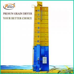China Low Temperature Circulating Grain Dryer / 8-15 Tons Dhal Electric Grain Dryer wholesale