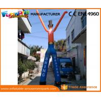 China Parachute Nylon Advertising Inflatables Giant Inflatable Cowboy Inlfatable Air Dancer on sale