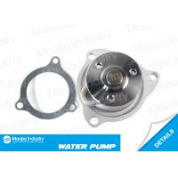 Buy cheap 2004 2005 Ford Car Engine Water Pump for Fiesta Ikon Ka Street Hatchback 1.3-1 from wholesalers
