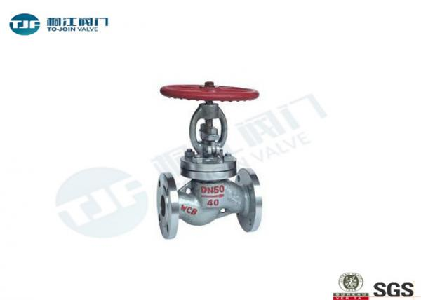 Quality J41N Flange Cast Steel Globe Valve For Liquefied Petroleum Gas JIS 10K for sale