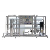 China 8m³ Mobile Water Desalination Plant Reverse Osmosis Plant / Industrial Water Purification Equipment wholesale