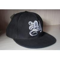China Custom size,custom hat embroidery with flat peak, any other design or shape wholesale