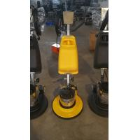 China Marble Crystallization And Polishing Single Disc Floor Scrubber Polisher wholesale