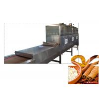 Buy cheap High Speed Microwave Cardamom Drying Machine from wholesalers