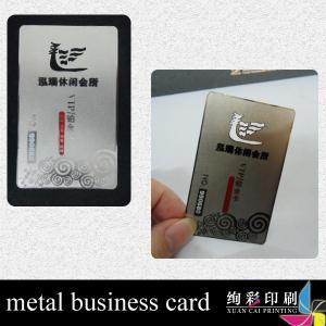 China Black Custom Metal Silk Screen Business Cards / Metal Visiting Card Glossy Surface wholesale